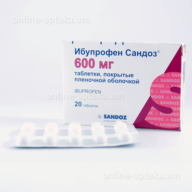 narbencreme sandoz 600 promediuscouk - 800×800