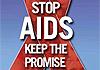 1 декабря – Всемирный день-деньской борьбы со СПИДом