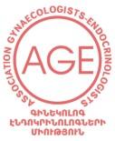 Ассоциация гинекологов-эндокринологов