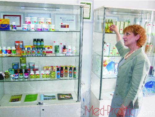 лекарства сибирское здоровье купить в россии 5
