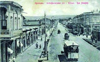 Картинки по запросу Երևանում գործարկվեց առաջին տրամվայը: