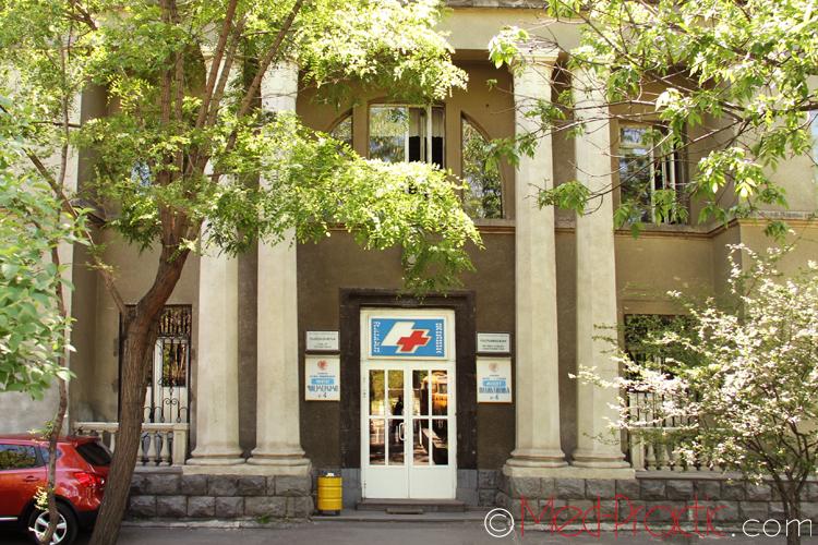Областная стоматологическая больница цены